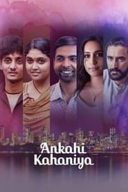 Ankahi Kahaniya (2021) poster