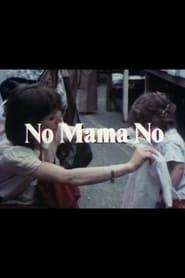 No Mama No 1979