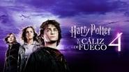Harry Potter et la Coupe de feu images