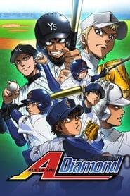 Poster Ace of Diamond 2020