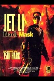 Poster Black Mask 1996