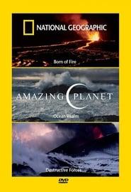Amazing Planet 2007