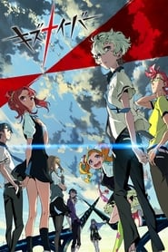 Kiznaiver en streaming