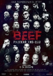 BEEF Russian Hip-Hop