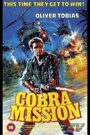 Cobra Mission (1986)