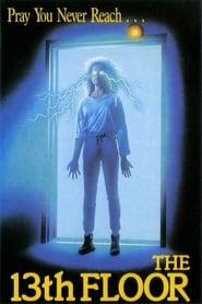 The 13th Floor (1988)