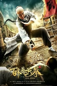 Hong Boxing (2020) me Titra Shqip