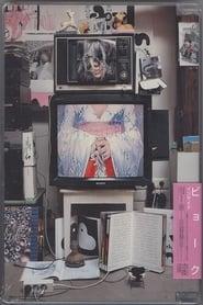 Inside Björk 2003