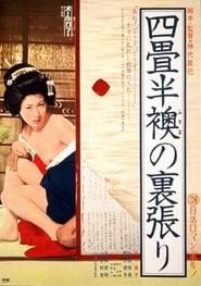 The World of Geisha
