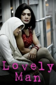 Lovely Man (2011)