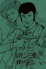 Lupin the Third: Lupin Family Lineup