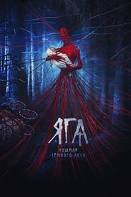 Poster Baba Yaga : Terror of the Dark Forest 2020