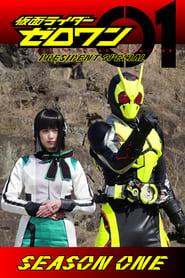 Kamen Rider Zero-One: President Special poster