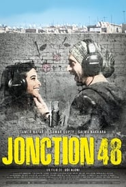 Image Junction 48 (2016)