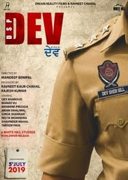 DSP Dev Full Movie Watch Online Free