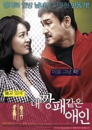 My Dear Desperado (2010) Sub Indo