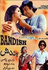 Bandish 1980