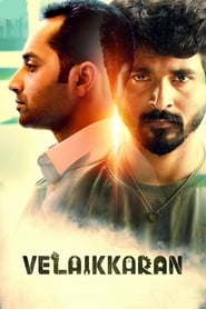 Ghayal Khiladi (Velaikkaran) (2019) Hindi Dubbed Movie