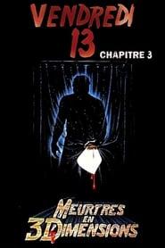 Vendredi 13 chapitre 3 : Meurtres en 3 dimensions