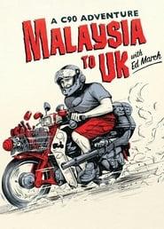 Malaysia to UK (2014)