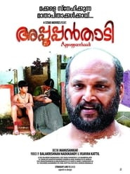 Appooppanthaadi 1970