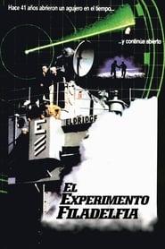 El experimento Filadelfia (1984)