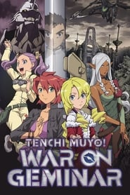 Poster Tenchi Muyo! War on Geminar 2010