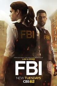 FBI-Azwaad Movie Database