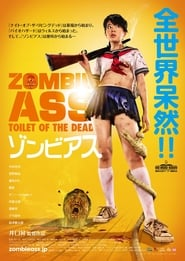 Zombie Ass: The toilet of the dead movie
