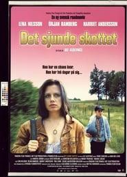 Det sjunde skottet 1998