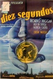 Diez segundos 1949