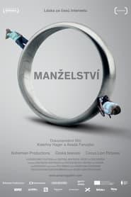Manželství (2021)
