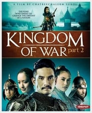 Kingdom of War: Part 2 (2007)
