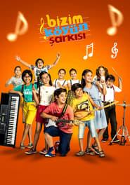Poster Bizim Köyün Şarkısı