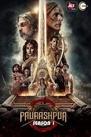 Paurashpur (2020) poster