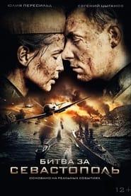 Battle for Sevastopol / Bitva za Sevastopol / Η μάχη για τη Σεβαστούπολη (2015) online ελληνικοί υπότιτλοι