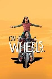 مشاهدة فيلم On Wheels مترجم