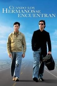 Rain Man: Cuando Los Hermanos Se Encuentran (1988)