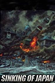 Japan Sinks (2006)