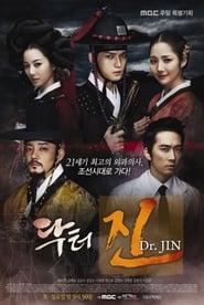 Dr. Jin (2012)