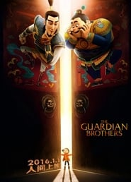 The Guardian Brothers Streaming HD