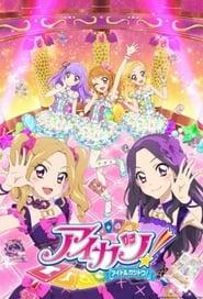 Aikatsu! Season 4 Episode 14