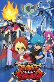Yu-Gi-Oh! SEVENS (2020) poster