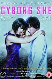 Poster Cyborg She 2008