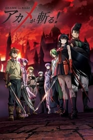 Red Eyes Sword: Akame ga Kill! en streaming