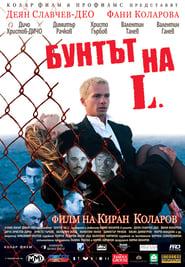The Rebel of L. (2006) Zalukaj Online Cały Film Lektor PL CDA