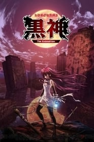 Image Kurokami The Animation (VOSTFR)