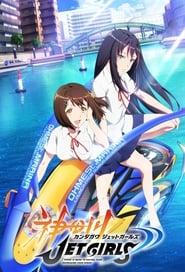 Kandagawa Jet Girls (Uncensored) Episode 2 English Subbed