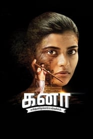 Kanaa (2018) Tamil Full Movie Download