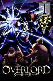 Overlord: Season 1